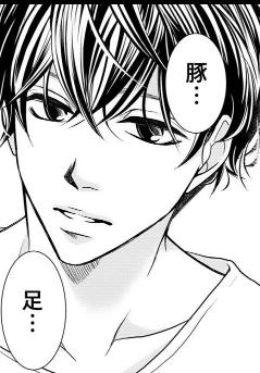 青島くんはいじわるシーモア