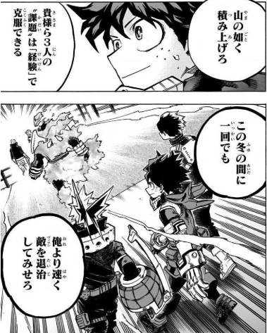 漫画バンク ヒーロー