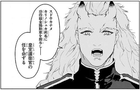 20 ダーウィン 巻 ゲーム ズ