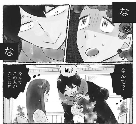 漫画バンク名探偵コナン