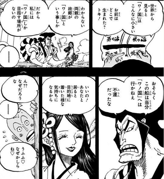 漫画バンクワンピース