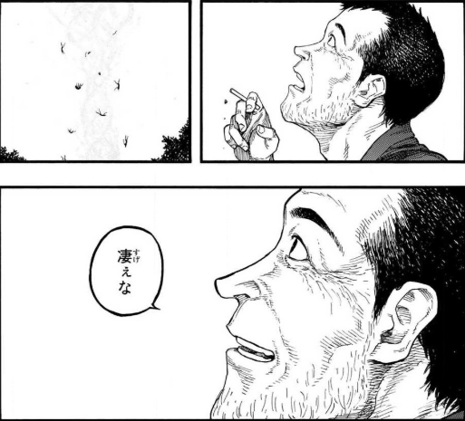 亜人漫画バンク