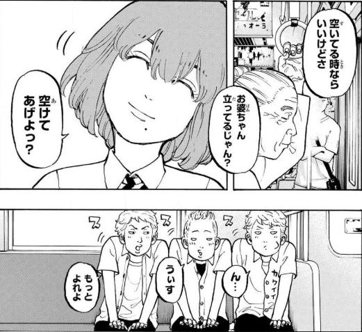 漫画 東京 バンク ズ リベンジャー