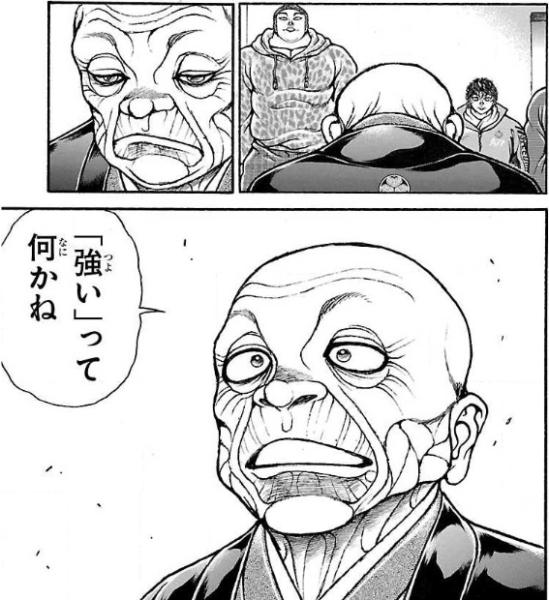 バンク シャーマンキング 漫画