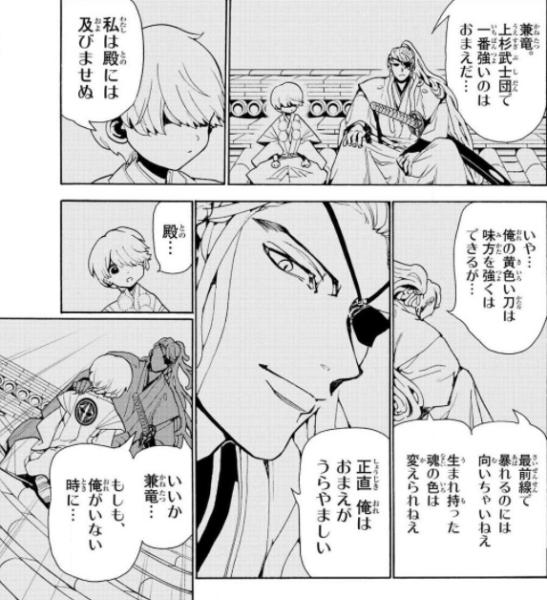 バンク マギ 漫画 無料漫画、おすすめ試し読みマンガ満載!|コミックウォーカー