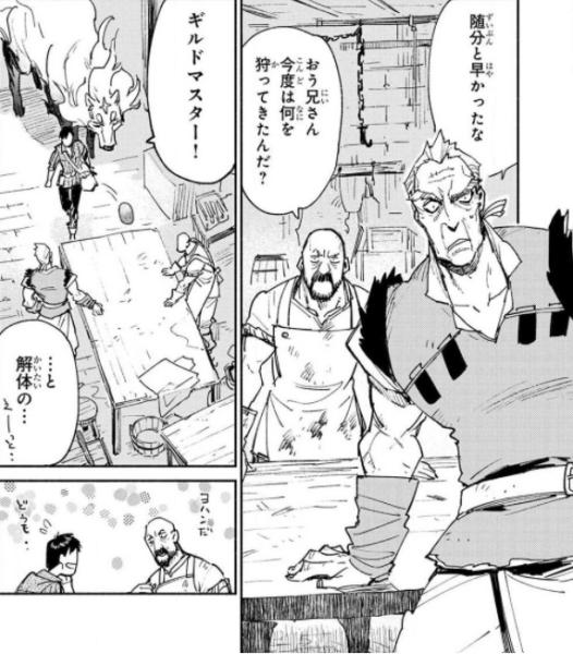 一覧 漫画バンク 新漫画村「漫画BANK(漫画バンク)」が登場!