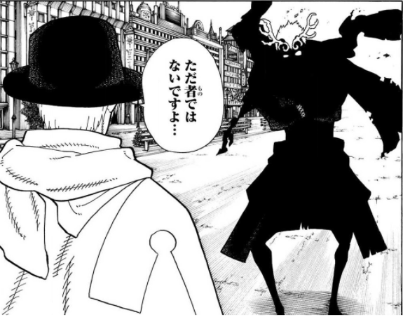 バンク 隊 消防 漫画 ノ 炎炎