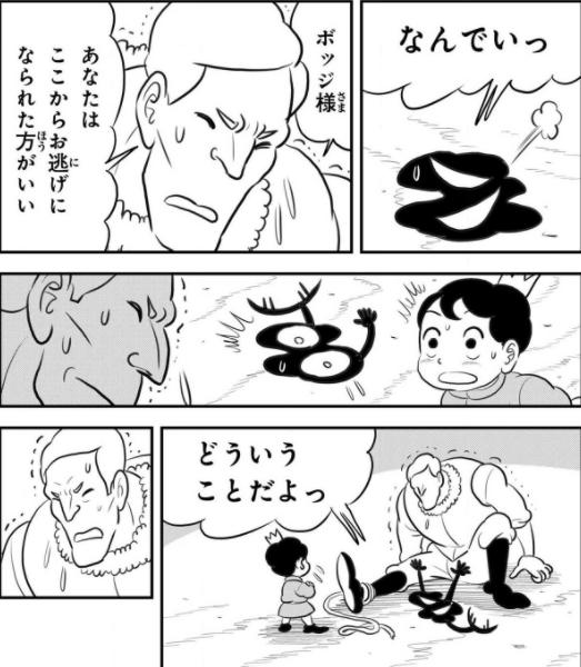 バンク ランキング 漫画
