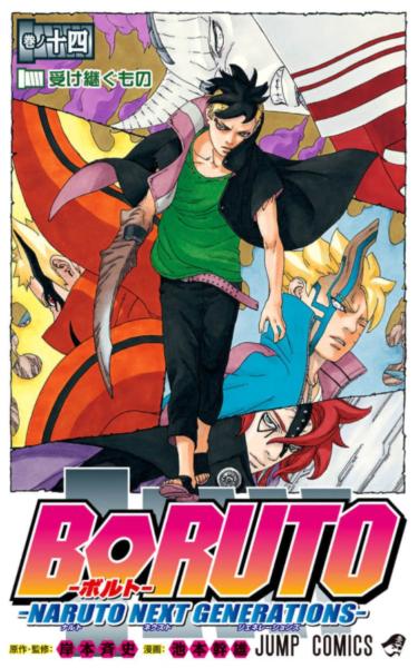 漫画バンクにある面白い漫画 「チカーノKEI」を全巻無料で読む方法を公開!